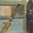 Walter Jones Historical Park & Mandarin Museum