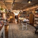 Bedlam Book Cafe